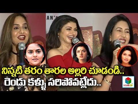 Kitty Party Movie Logo Launch Press Meet | Madhubala | Deepti Bhatnagar | Bhagyashree | S Cube TV