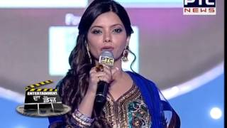 Vivil MISS PTC Punjabi 2012 - Entertainment Da Dose - PTC News