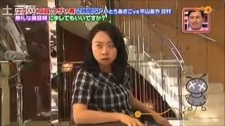 Youtubeで生活する方法 【関連動画】 ・いとうあさこ ・いとうあさこ 結...