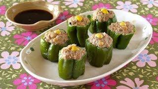 How To Make Pork And Soy Beans Shumai Dumplings (microwave Recipe) 豚と大豆のヘルシーピーマン焼売の作り方 (レシピ)