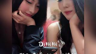 2018 Nonstop - Dj翔翔《羽兒專屬•姊妹回憶錄》