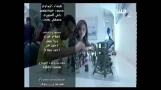 حميد مصطفى يطرح أغنية 'ناس من بلدنا'