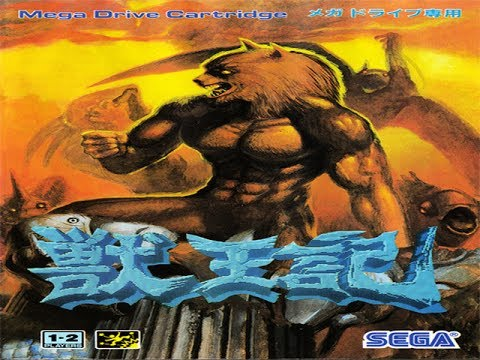 Altered Beast: Full Playthrough