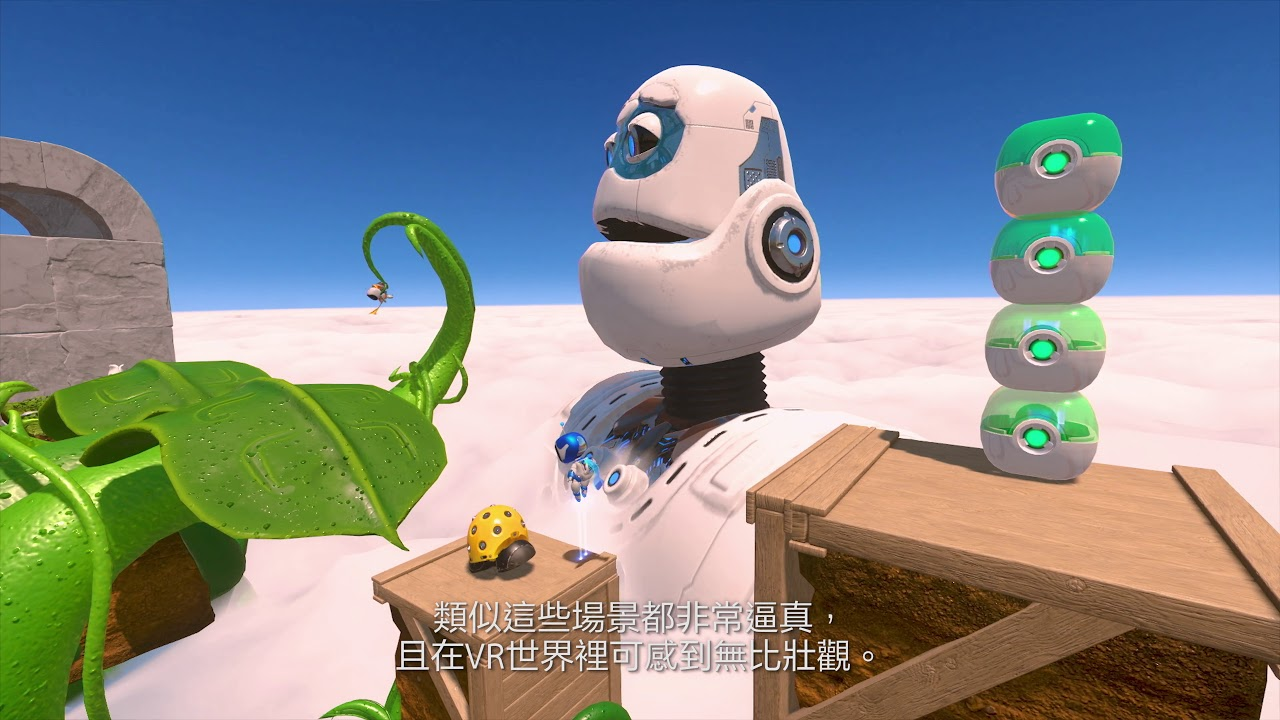 PS VR《ASTRO BOT Rescue Mission》中文發表預告