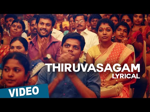 Thiruvasagam Song with Lyrics | Azhagu Kutti Chellam | Charles | Ved Shanker Sugavanam