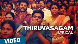 Thiruvasagam Song with Lyrics | Azhagu Kutti Chellam | Charles | Ved Shanker Sugavanam