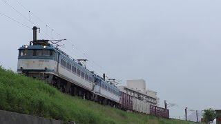 【JR貨物】2071レ EF81-450番台同士重連