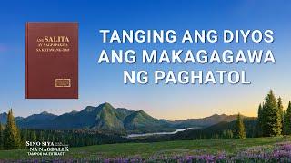 """Tagalog Christian Full Movie """"Sino Siya na Nagbalik"""" Clip 4 - Tanging ang Diyos ang Makagagawa ng Paghatol"""