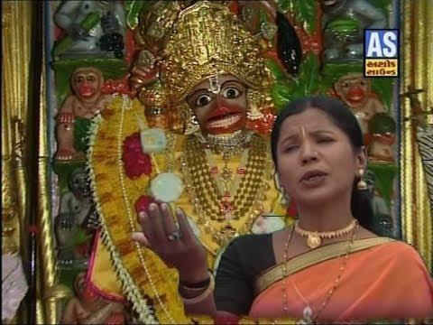 New Gujarati Bhakti Geet