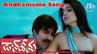 Don Seenu Movie Songs - Andhamemo Song - Ravi Teja - Shriya Saran - Anjana Sukhani
