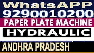 Small Business at Home in Telugu,paper plate making machine,/in Andhra pradesh proddatur,