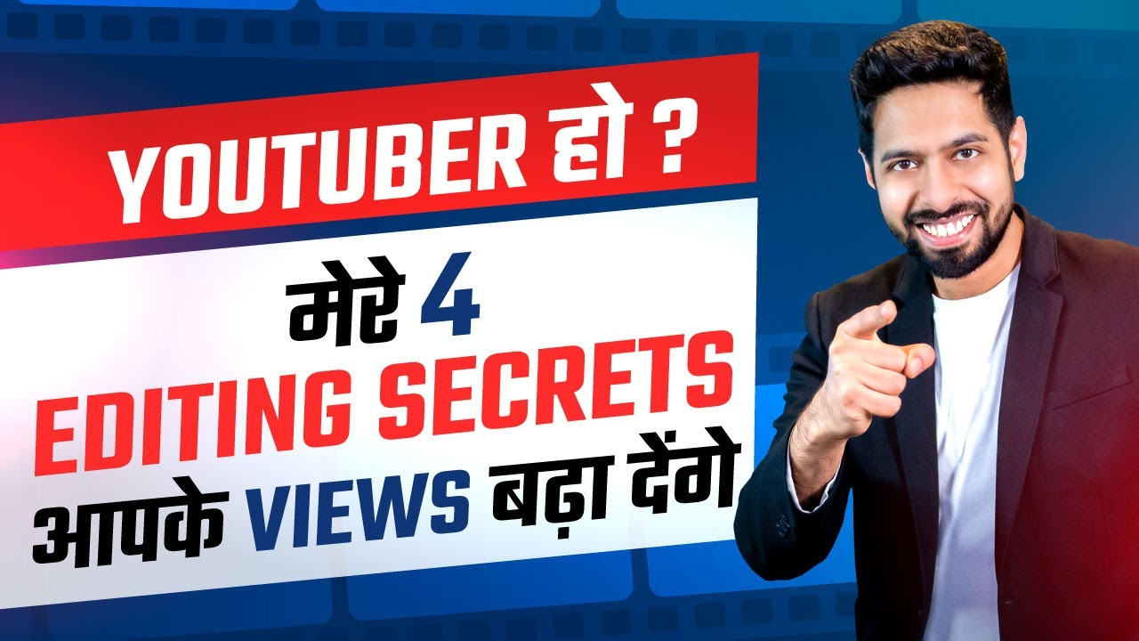 My Top 4 Secrets Revealed ? | How to edit Youtube Videos | by Him eesh Madaan