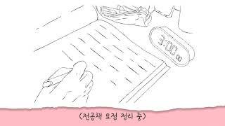 [POWER 치과위생사 국가시험 핵심요약집·예상문제집]…