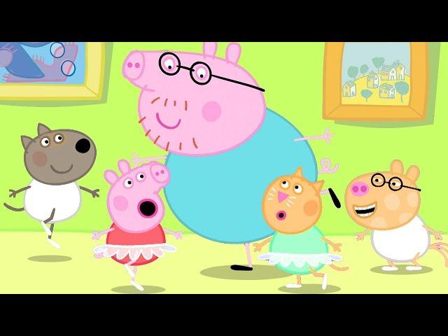 Peppa Pig Français | Papa Pig vient au cours de ballet | Dessin Animé Pour Bébé
