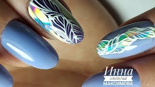 ❤ ВЫРАВНИВАНИЕ ногтей базой ❤ COSMOPROFI ❤ ЭКСПРЕСС дизайн ЗА МИНУТУ ❤ Дизайн ногтей с ФОЛЬГОЙ ❤