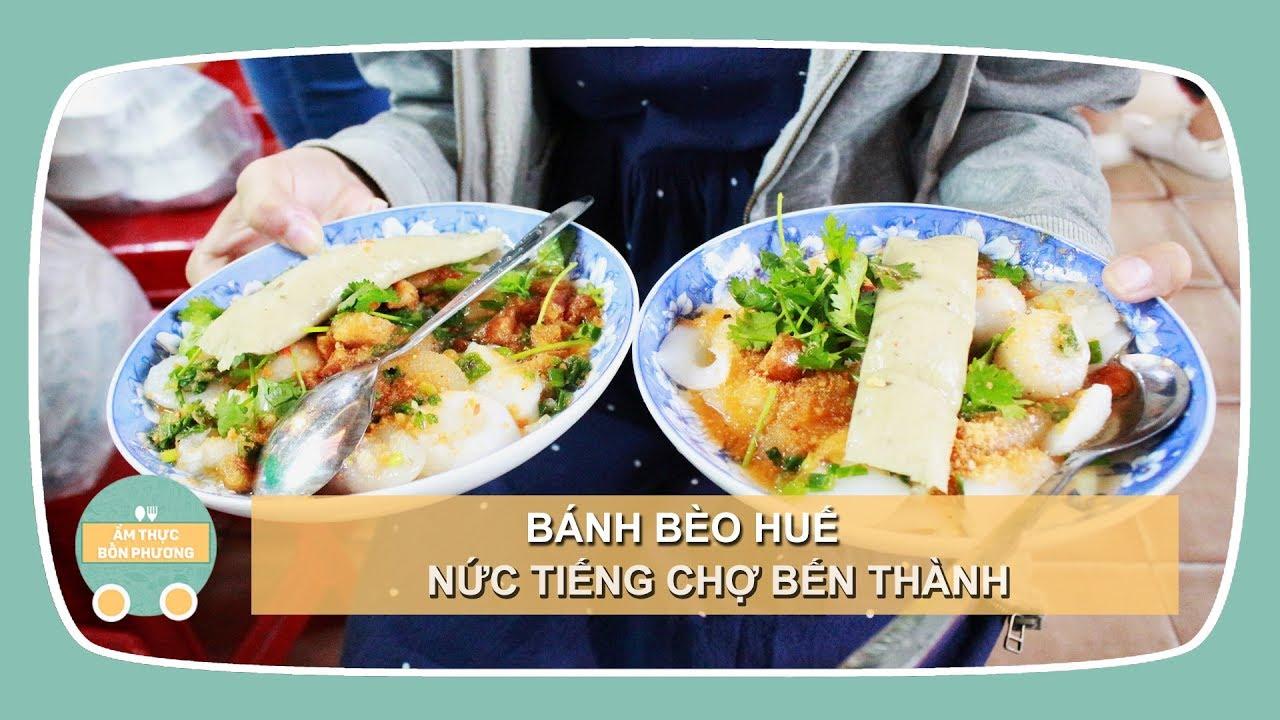 BÁNH BÈO HUẾ NỨC TIẾNG KHU ĂN UỐNG CHỢ BẾN THÀNH | Món ngon Việt Nam – Vietnamese Street Food