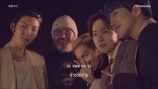 [THAISUB] WINNER (??) - We were (????)