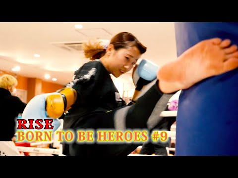 RISE BORN TO BE HEROES #9 - RISE GIRLS POWER.2 in SHINJUKU FACE
