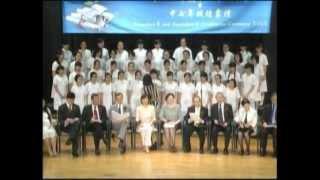 香港培道中學第四十八屆畢業典禮 - 合唱團獻詩《We Can
