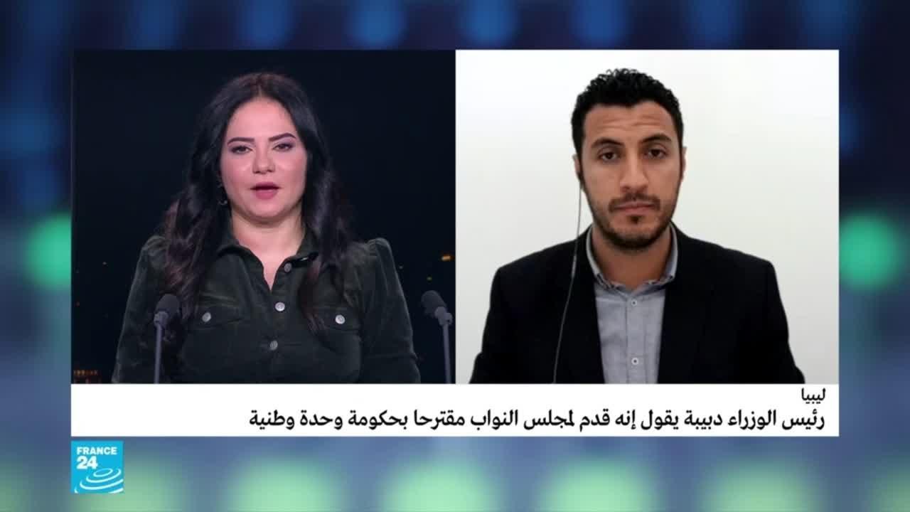 ليبيا: رئيس الوزراء المكلف قدم للبرلمان -تصورا- لتشكيل حكومة الوحدة الوطنية  - نشر قبل 3 ساعة