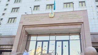 Пришел в Министерство Здравоохранения РК в Нур-Султане