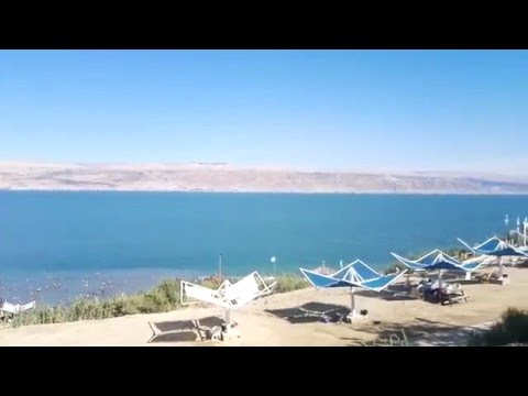 A dust-free view of the Dead Sea, Mount Nebo and Jordan (taken from the Israeli side)