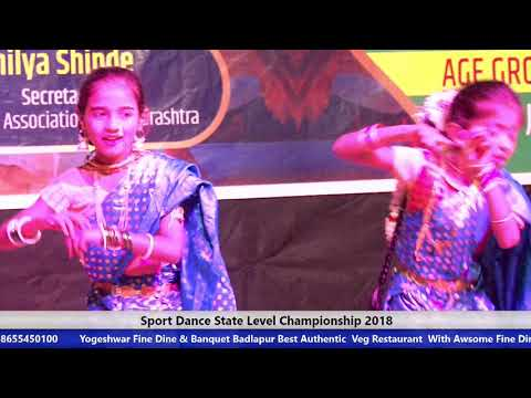 Fantastic# Lavani Performance# State Level Dance Competition Gold Medals # Danceon Islampur# Lavani