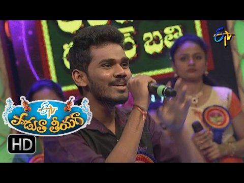 Takita Thadimi Song | Sai Madhav Performance | Padutha Theeyaga | 5th February 2017 | ETV Telugu