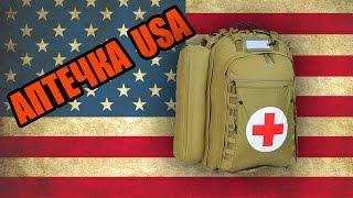 Американская Аптечка спецназовца! ОРИГИНАЛ!