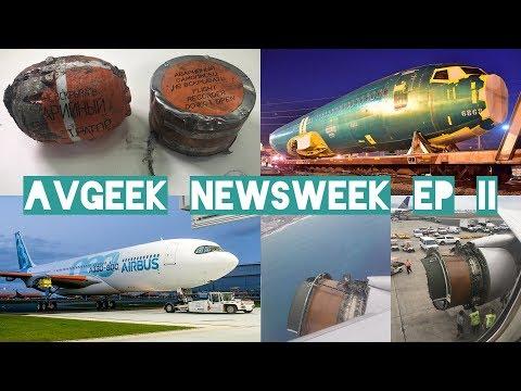 SARATOV AN-148 CRASH! UNITED 777 LOSES ENGINE COWLING! 737 MAX FLYING HIGH! - AvGeek NewsWeek Ep 2