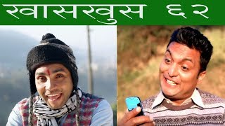 Nepali comedy khas khus 62 by www.aamaagni.com