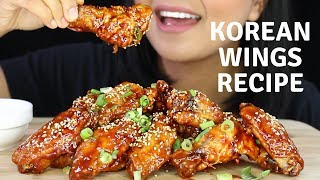 Zapętlaj ASMR KOREAN CHICKEN WINGS Cooking and Eating Sounds *CRUNCHY and JUICY* | Hungry Cakes