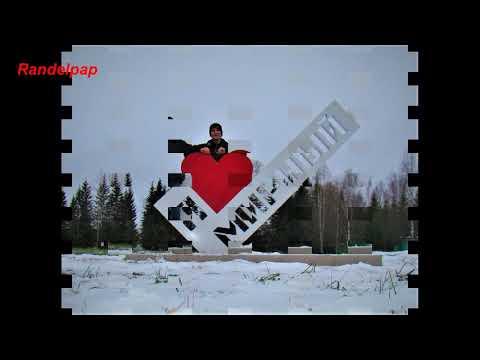 Ноябрьские пейзажи города Мирный (космодром Плесецк), Архангельская область