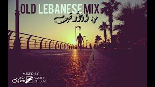 Lebanese Oldies MIX