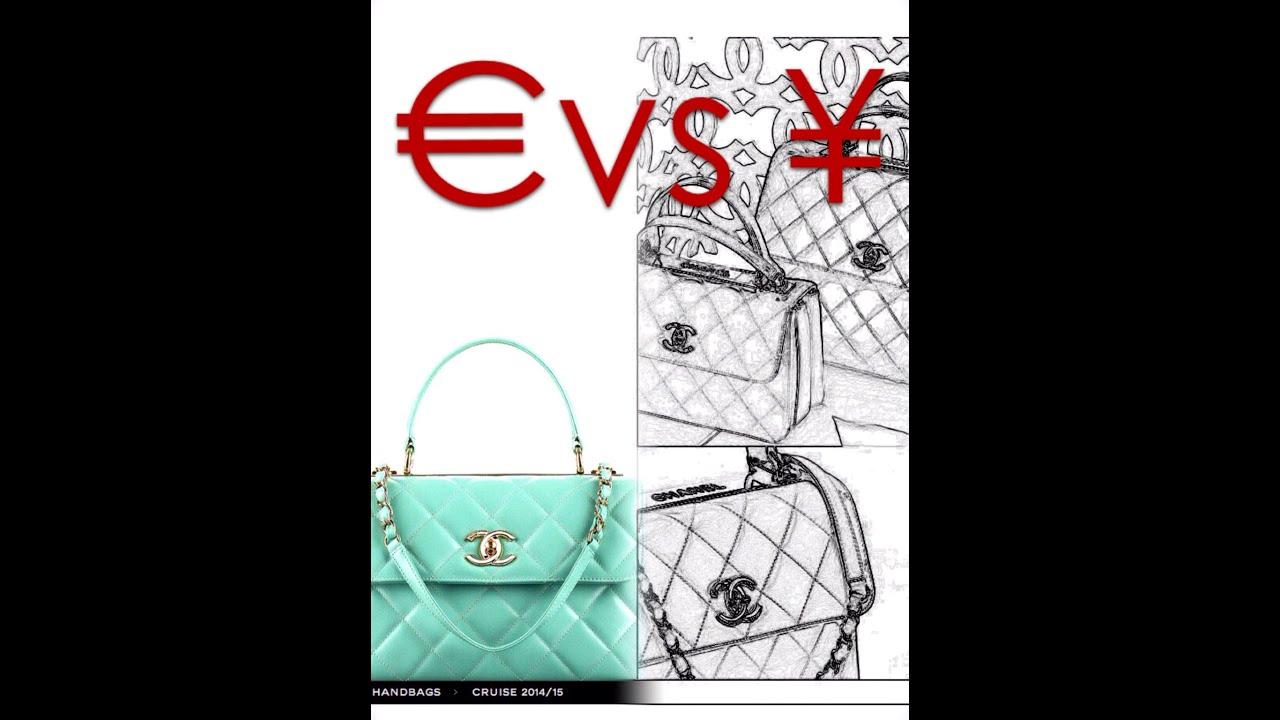CHANEL  Price Comparison of Trendy CC Flap Bag   Calfskin Wallet ... 053b424a9b1f3