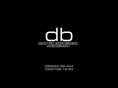 Мар`яна та Євген | db production