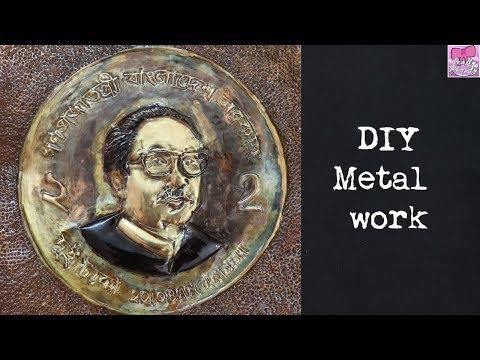 DIY Metal coin / মেটাল দিয়ে কয়েন তৈরী