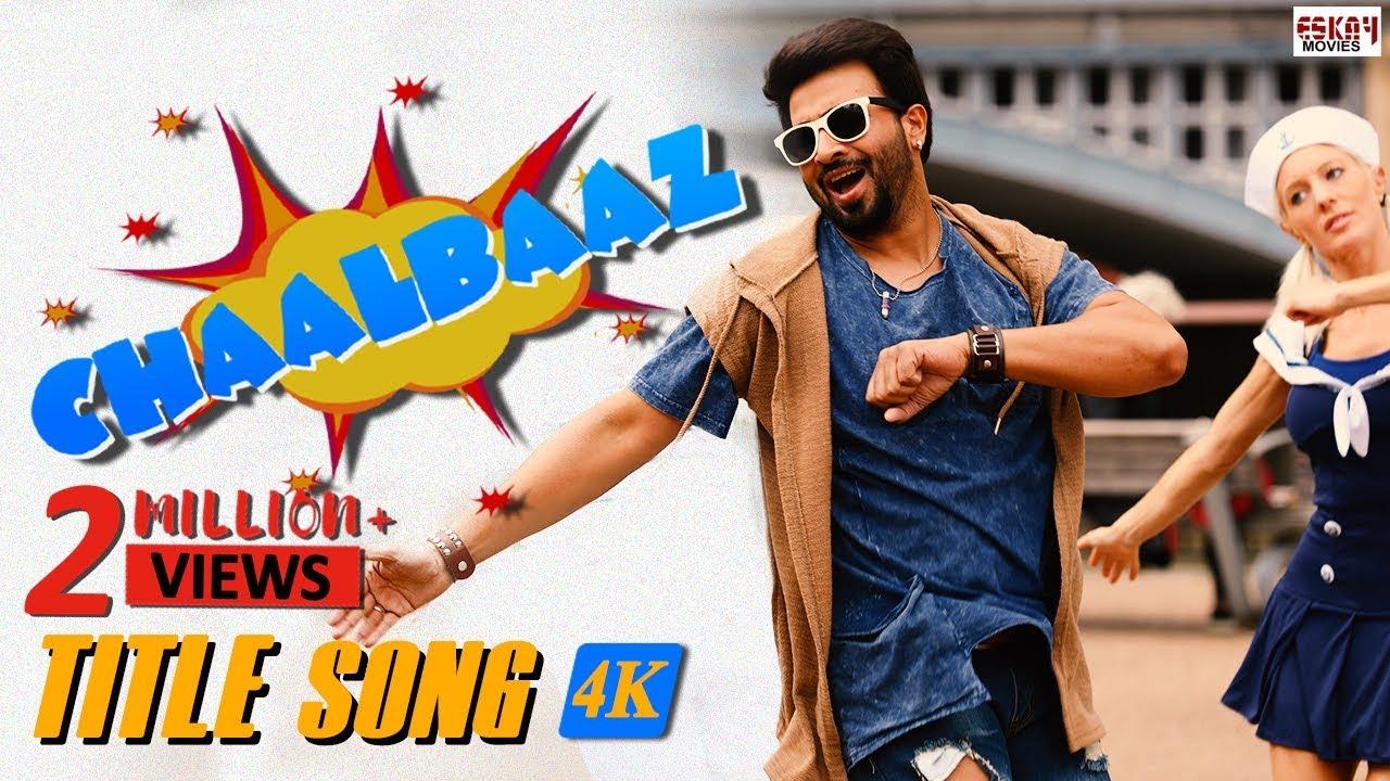 Chaalbaaz' title track: Shakib Khan burns the dance floor with his