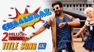 CHAALBAAZ TITLE SONG | SHAKIB KHAN | CHAALBAAZ | 4K | Latest Bengali Movie Song
