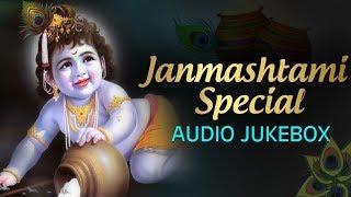 janmashtami-special-krishna-bhajans-non-stop-jukebox-gokul-ashtami-dahi-handi