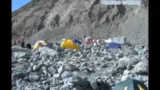 Восхождение на г.Белуха и пешие поход к озеру Аккем