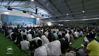 Inaugural Session at Jalsa Salana UK 2019