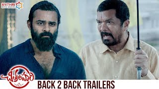 chitralahari-movie-back-2-back-trailers-summer-mega-vijayam-sai-tej-kalyani-priyadarshan