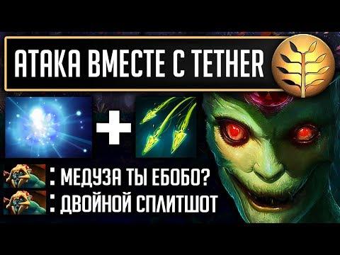 видео: 20 УДАРОВ С 1 АТАКИ | medusa + wisp dota 2