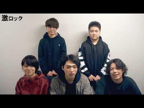 Yuzuriha、1stシングル『-楪-』リリース!―激ロック 動画メッセージ