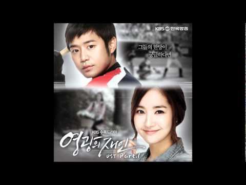 Heartburn (Man of Honor OST)-Bob Kim