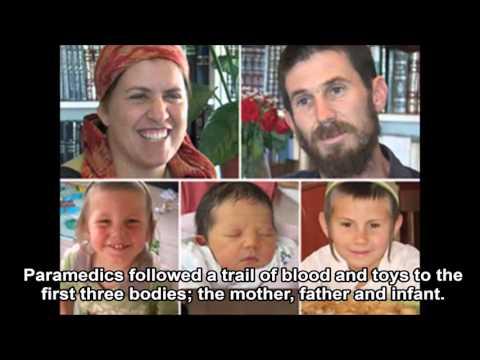 Mercaz HaRav massacre Limmud Merkazi Commemorating the Merkaz Harav massacre YouTube