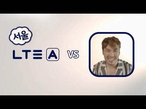 [세계최초 LTE-A] SK텔레콤 LTE-A '속도비교'편