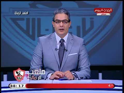 طارق سعده يكشف سبب إيقاف كهرباء باتفاق بين مرتضى منصور وجروس