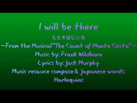 "I will be there(Instrumental):from""The Count of Monte Cristo""【採譜・楽譜音源制作請負】"